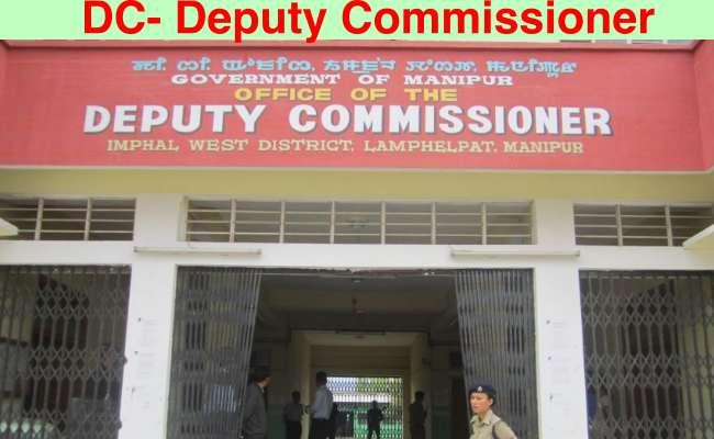 DC full form deputy commissioner