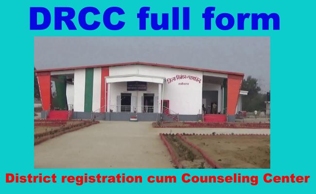 DRCC full form