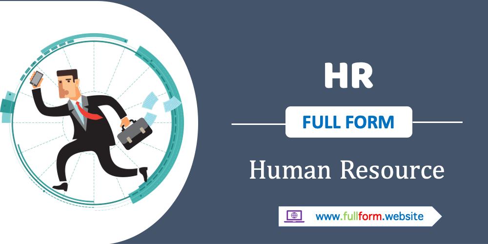HR full form
