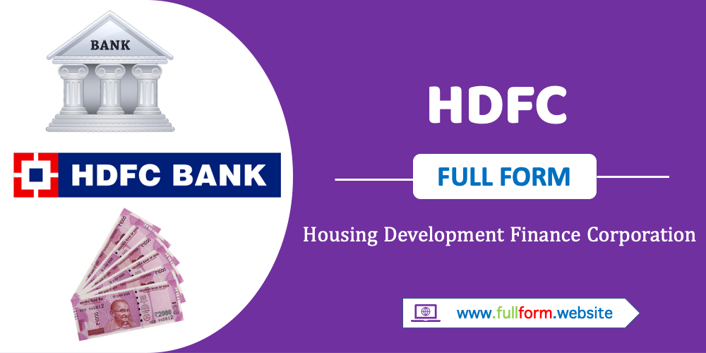 HDFC bank full form